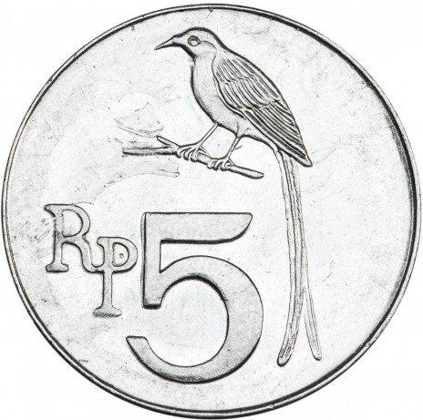 купить Индонезия 5 рупий 1970