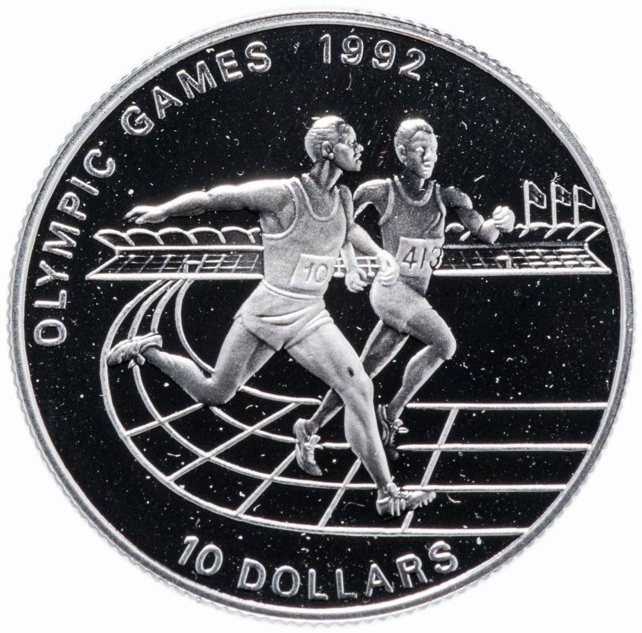 купить Ниуэ 10 долларов (dollars) 1991 XXV Летние Олимпийские игры, Барселона 1992 - Бег