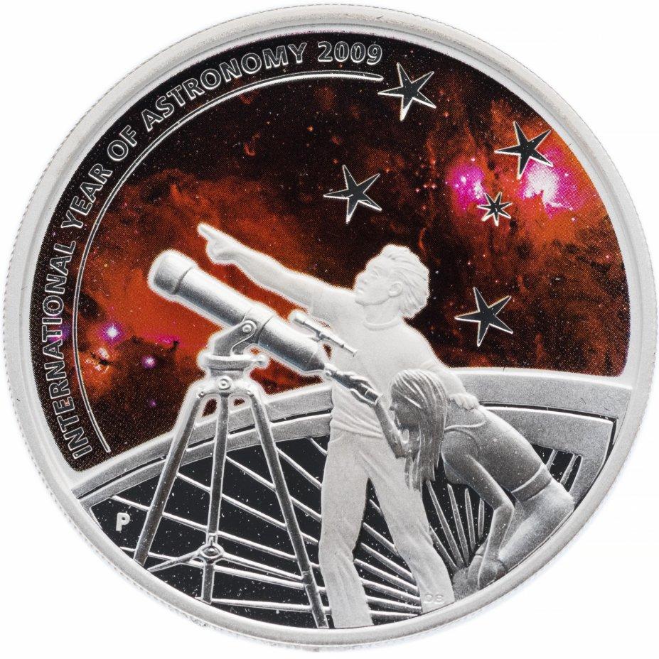 """купить Австралия 1 доллар 2009 Proof """"Международный год астрономии"""""""