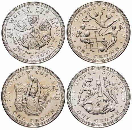 купить Остров Мэн набор 4 монеты 1 крона (crown) 1982 Чемпионат мира по футболу 1982, Испания