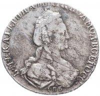 Царские монеты купить интернет магазин монеты ссср к олимпиаде 1980 стоимость