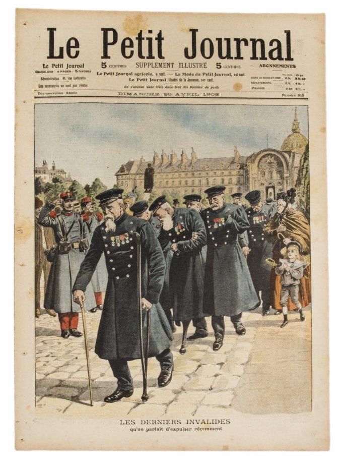 """купить Газета """"Le Petit Journal"""" выпуск № 910 от 20 апреля 1908"""