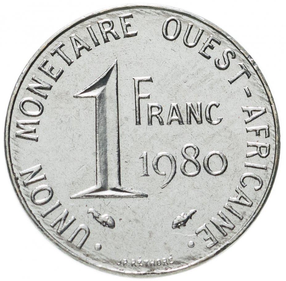 купить Западная Африка (BCEAO) 1 франк (franc) 1980