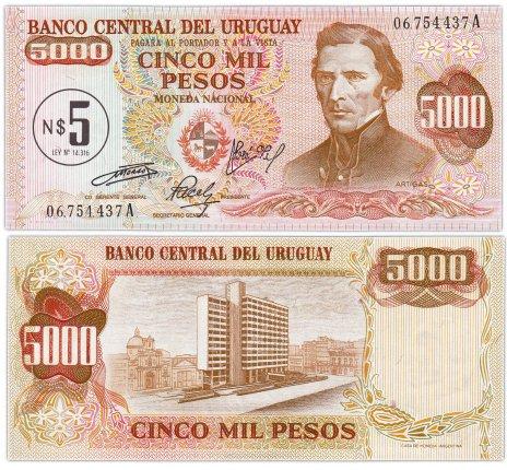 купить Уругвай 5 песо 1975 (надпечатка на 5000 песо) (Pick 57)