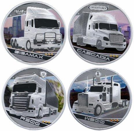"""купить Тувалу набор из 4-х монет 2010 """"Короли дорог - грузовики"""" в футляре, с сертификатом"""
