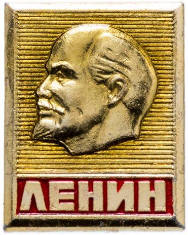 """купить Значок СССР 1970 г """"Ленин"""", булавка"""