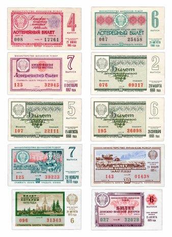купить Набор Лотерейных билетов РСФСР 1965-1991 (28 билетов)
