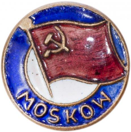 """купить Знак """"Moskow"""", СССР, Щербинский завод, латунь, горячая эмаль, булавка, 1957 г."""