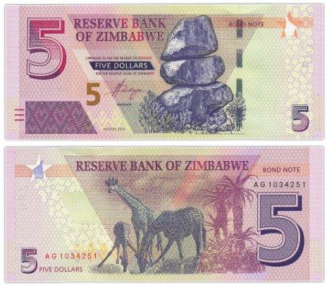 купить Зимбабве 5 долларов 2016 (Pick **)
