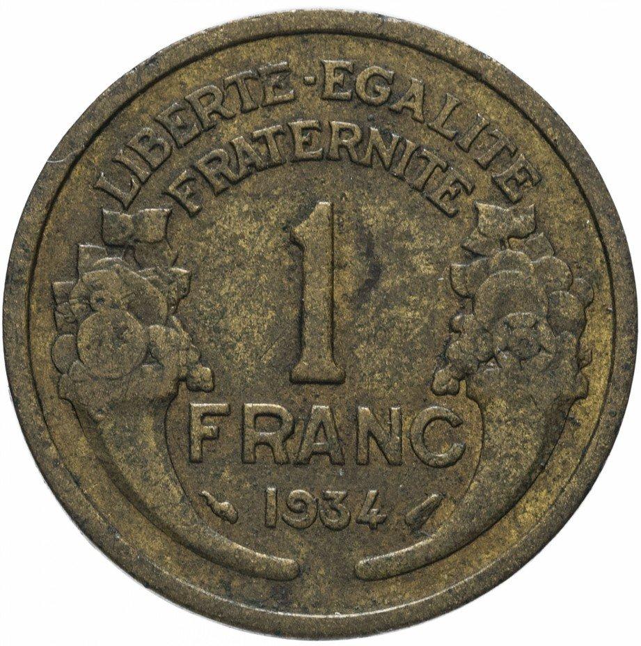 купить Франция 1 франк 1934