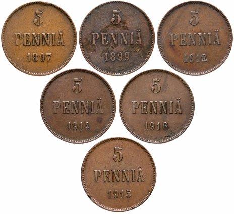 купить Набор из 6 монет 1897-1916, монеты для Финляндии