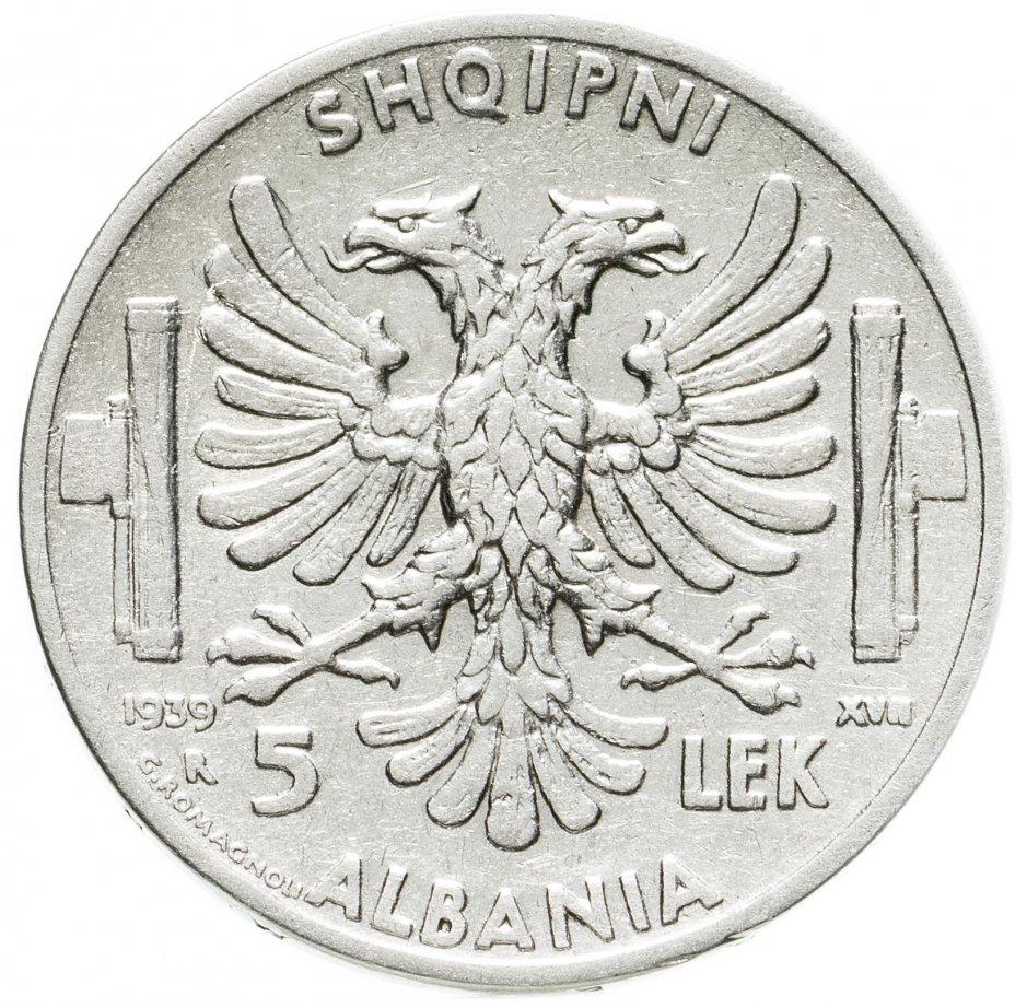 купить Албания 5 леков 1939 Итальянская оккупация