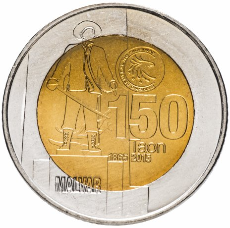 """купить Филиппины 10 песо 2015 """"150 лет со дня рождения Мигеля Малвара"""""""