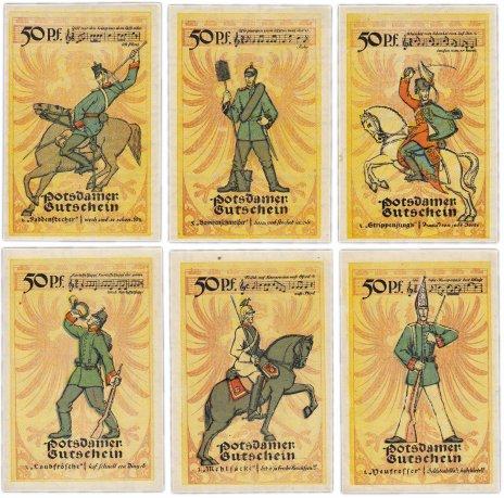 купить Германия (Бранденбург: Потсдам) набор из 6 нотгельдов 1921 (1069.1/B1)