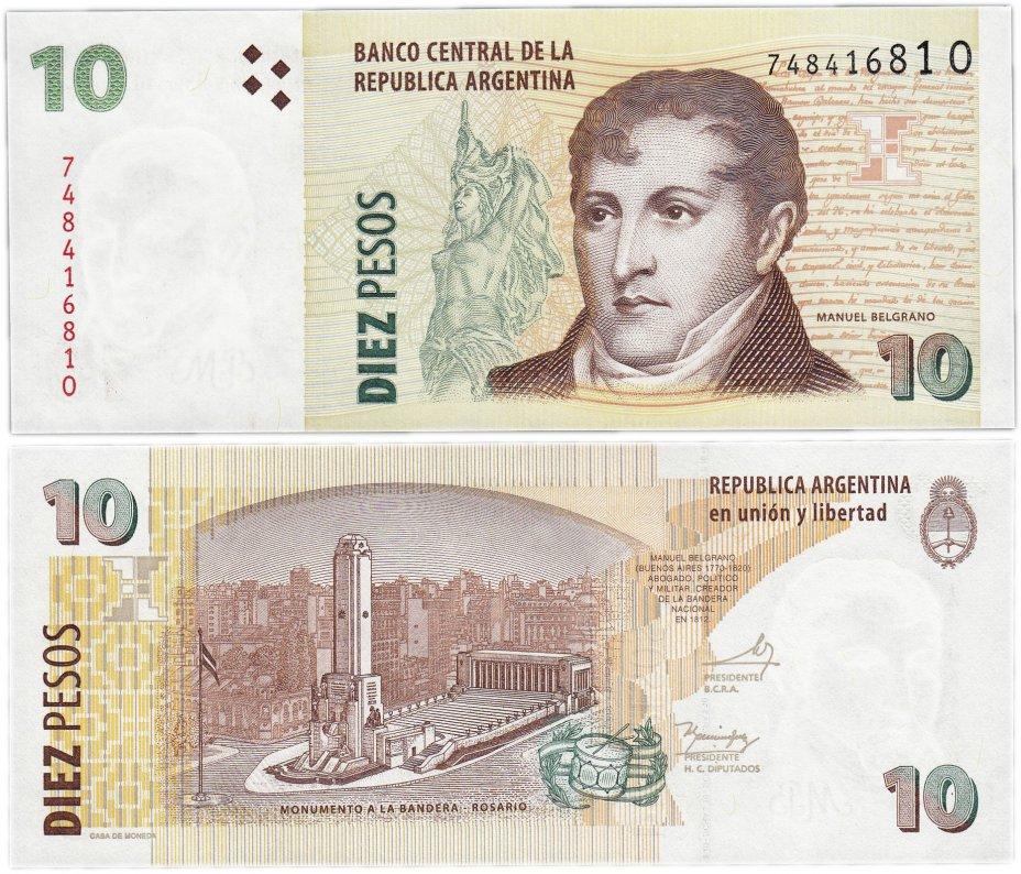 купить Аргентина 10 песо 2003-2014 (Pick 354) Подпись 1