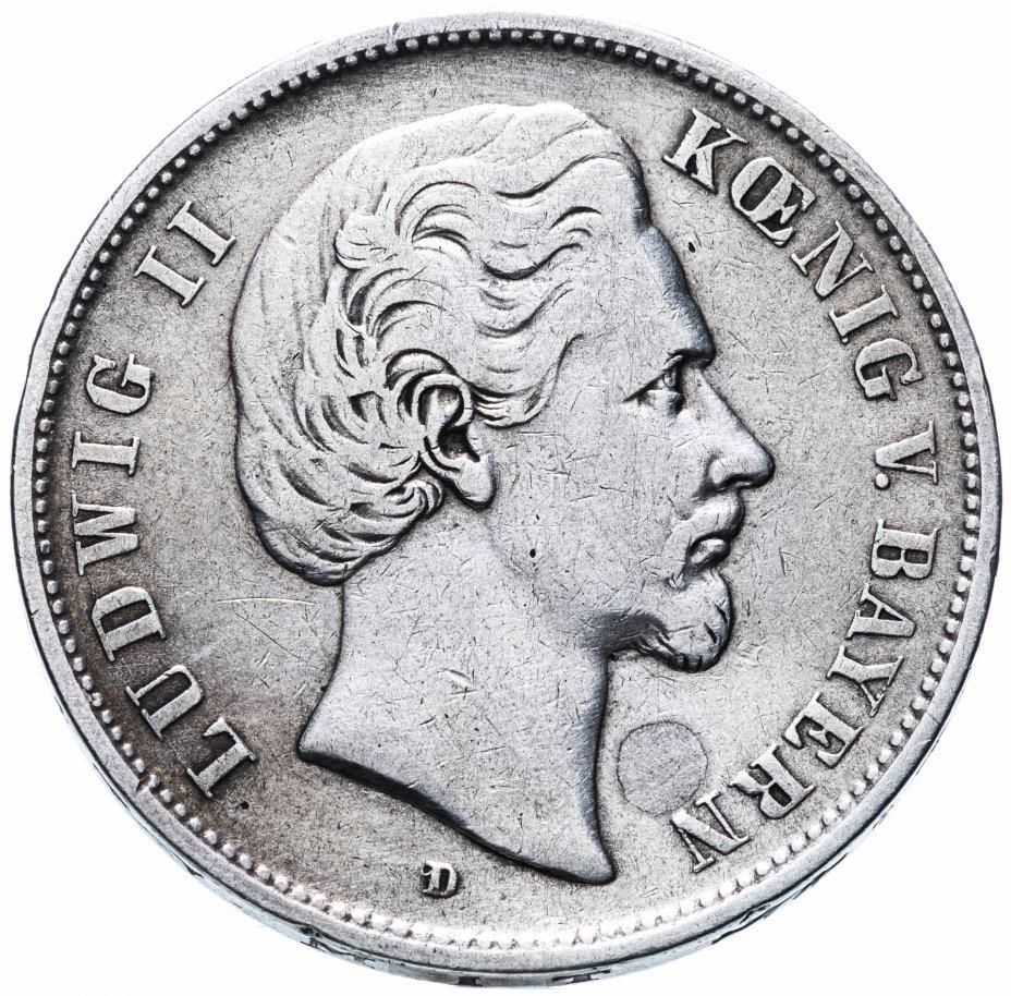 купить Германия (Империя) 5 марок (mark) 1875