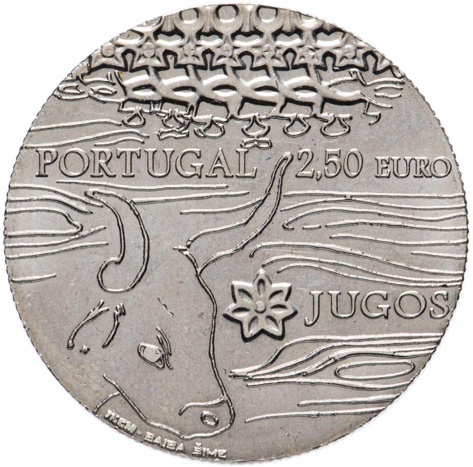 """купить Португалия  2,5 евро (euro) 2014 """"Португальская этнография - Ярмо"""""""