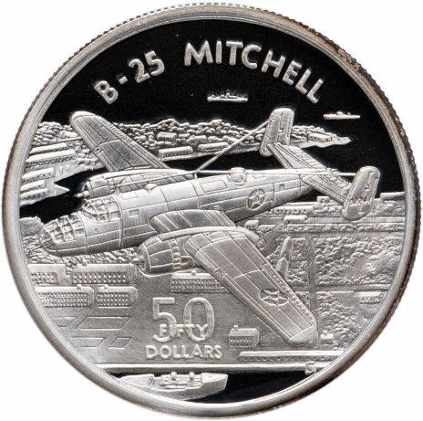 """купить Маршалловы острова 50 долларов 1991 """"Легендарные самолёты Второй мировой войны - B-25 Митчелл  (U.S. B25 Mitchell)"""""""