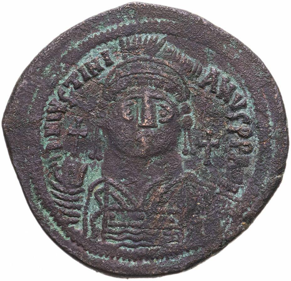 купить Византийская империя, Юстиниан I, 527-565 годы, 40 нуммиев (фоллис).(Византиский Сестерций) Большая монета, Диаметр:39 mm