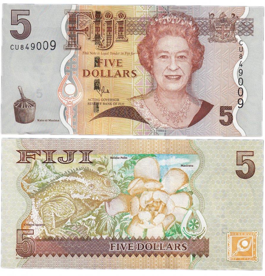 купить Фиджи 5 долларов 2007 (Pick 110)