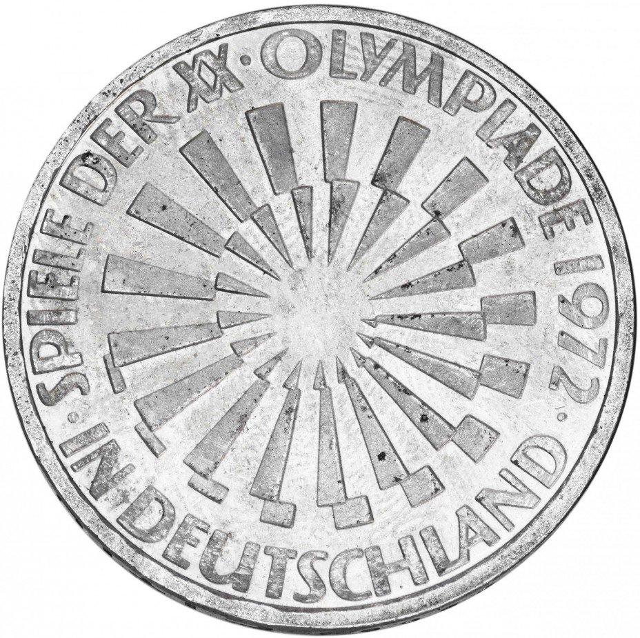 "купить ФРГ 10 марок 1972 F ""Олимпиада в Мюнхене -Эмблема In Deutschland"""