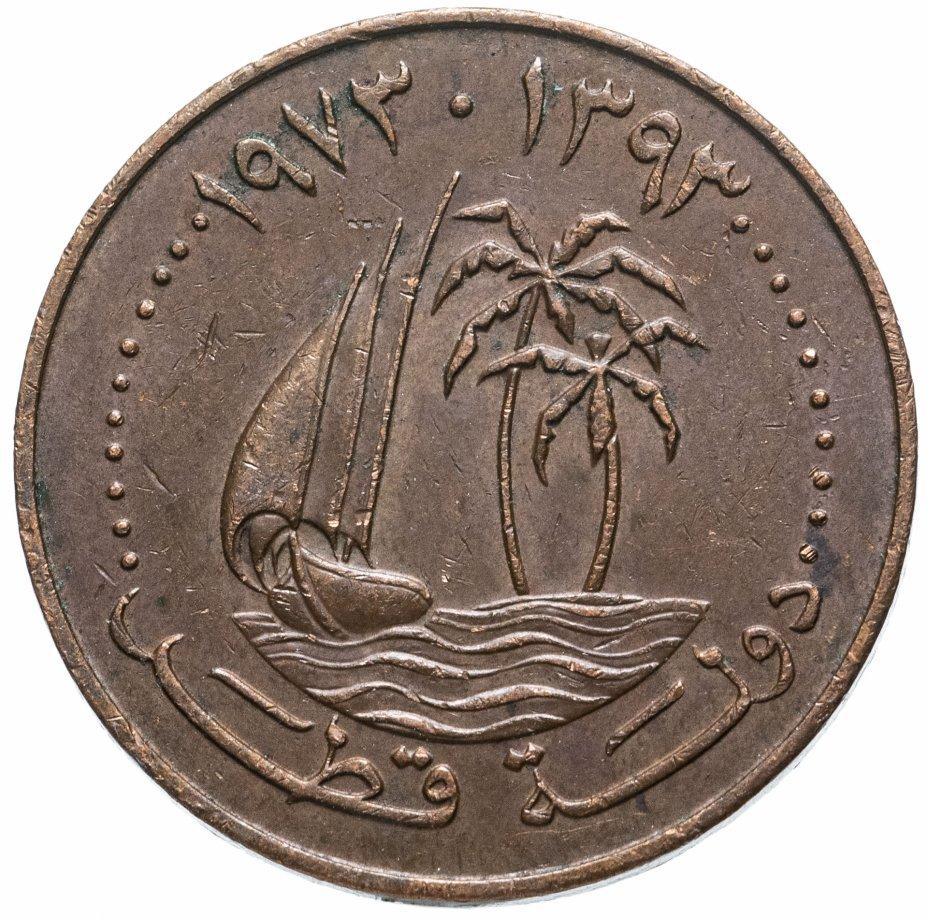 купить Катар 10 дирхамов 1973