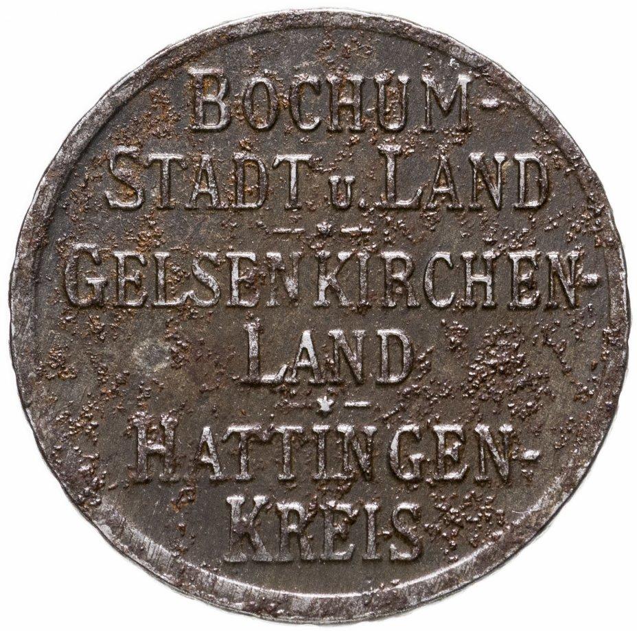 купить Германия (Бохум) нотгельд 50 пфеннигов 1918