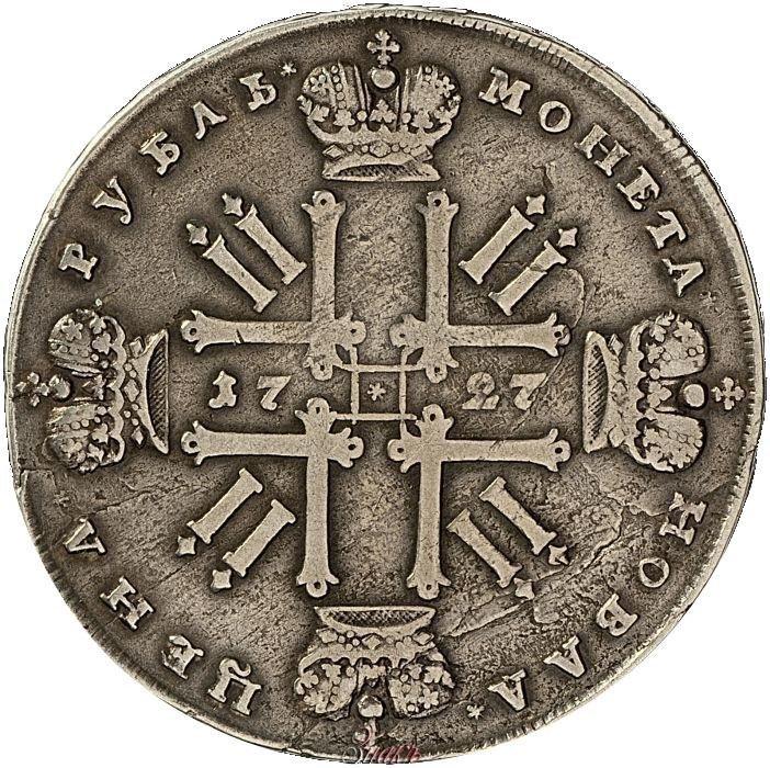 купить 1 рубль 1727 года звездочка в монограмме