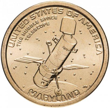 """купить США 1 доллар (dollar) 2020 P """"Американские инновации - Космический телескоп """"Хаббл"""" (Мэриленд)"""""""
