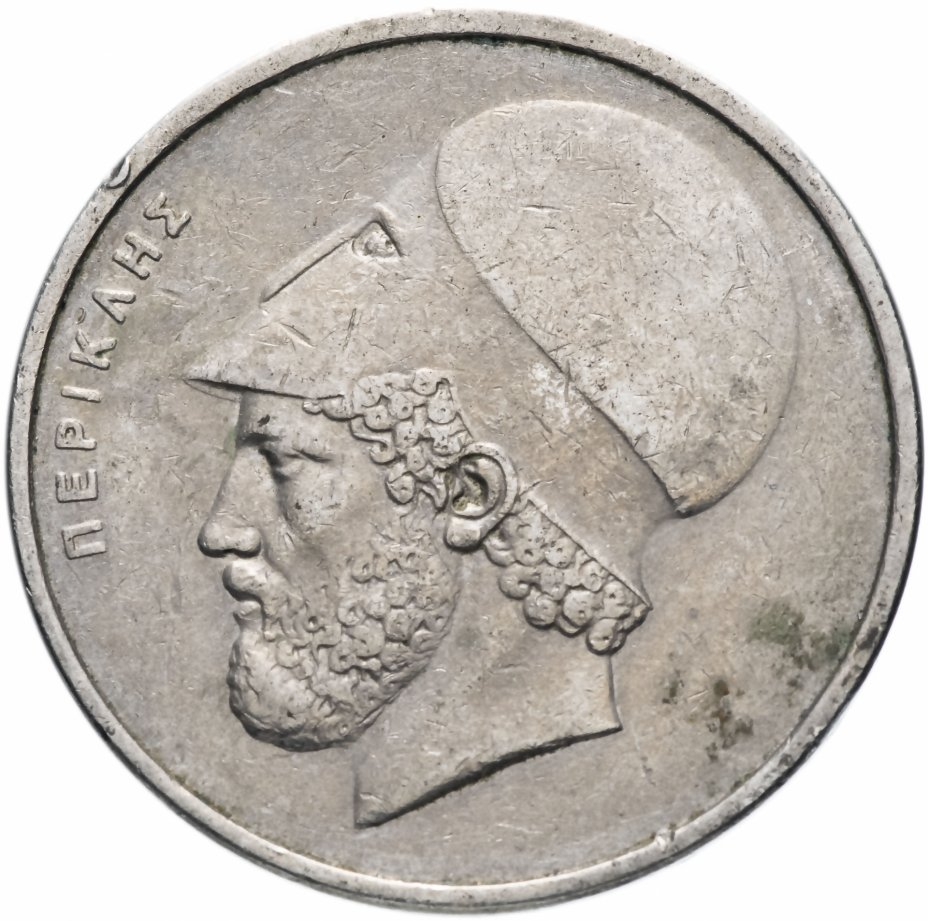 """купить Греция 20 драхм 1976-1988 """"Перикл"""", случайная дата"""