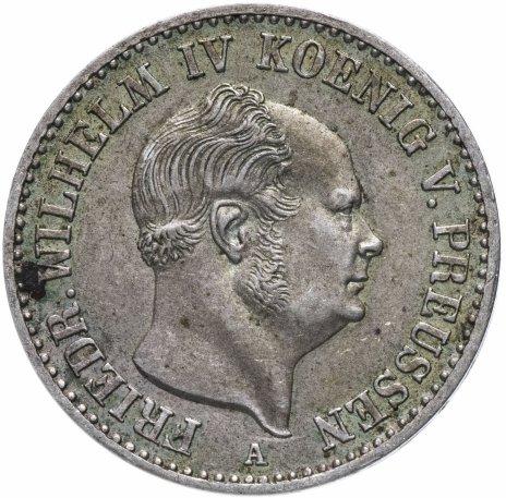 купить Пруссия (Германия) 1/6 талера 1858
