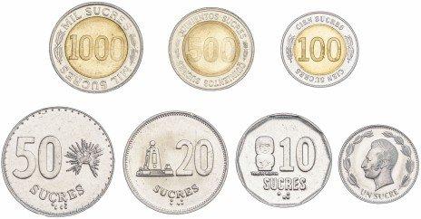 купить Эквадор набор монет 1988-1997 (7 штук)