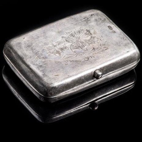 купить Старинный серебряный портсигар с клеймом