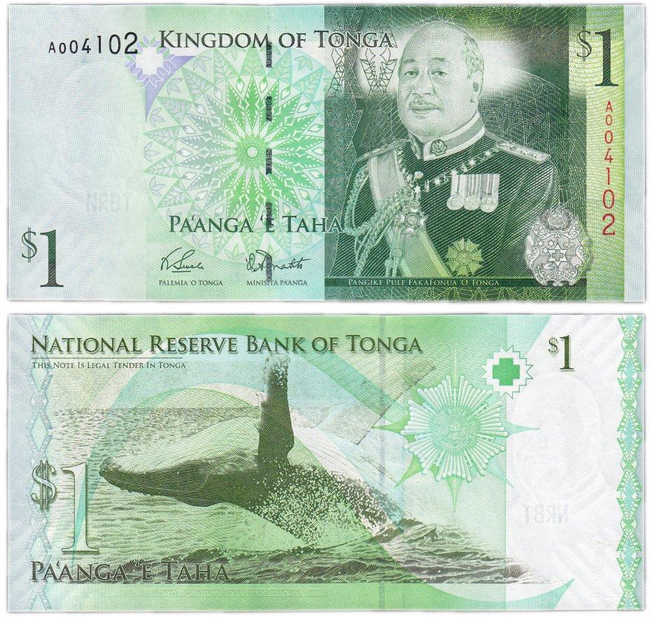 купить Тонга 1 паанга 2008 (Pick 37a)