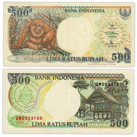 купить Индонезия 500 рупий 1992 (Pick 128)