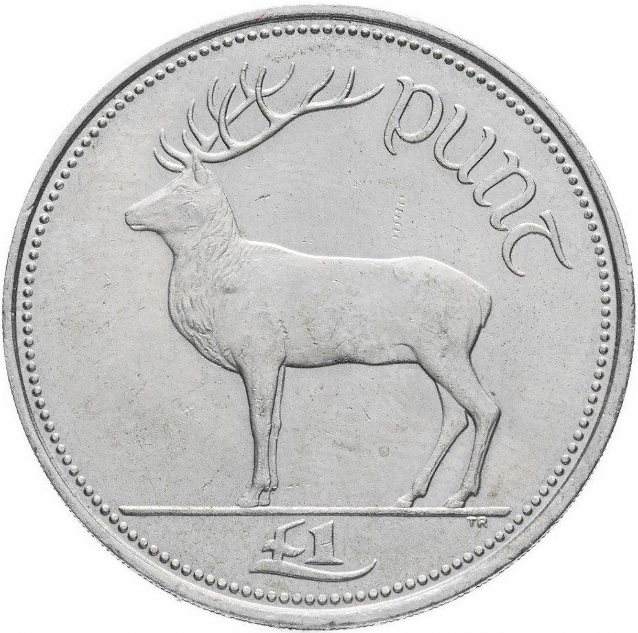 купить Ирландия 1 фунт 1994