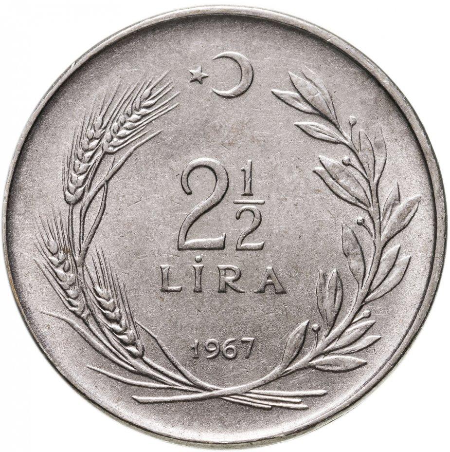 купить Турция 2 1/2 лиры (lirasi) 1967