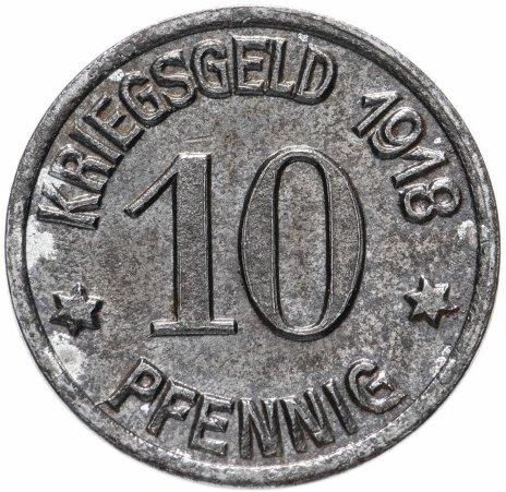 купить Германия (Кобленц) нотгельд  10 пфеннигов 1918