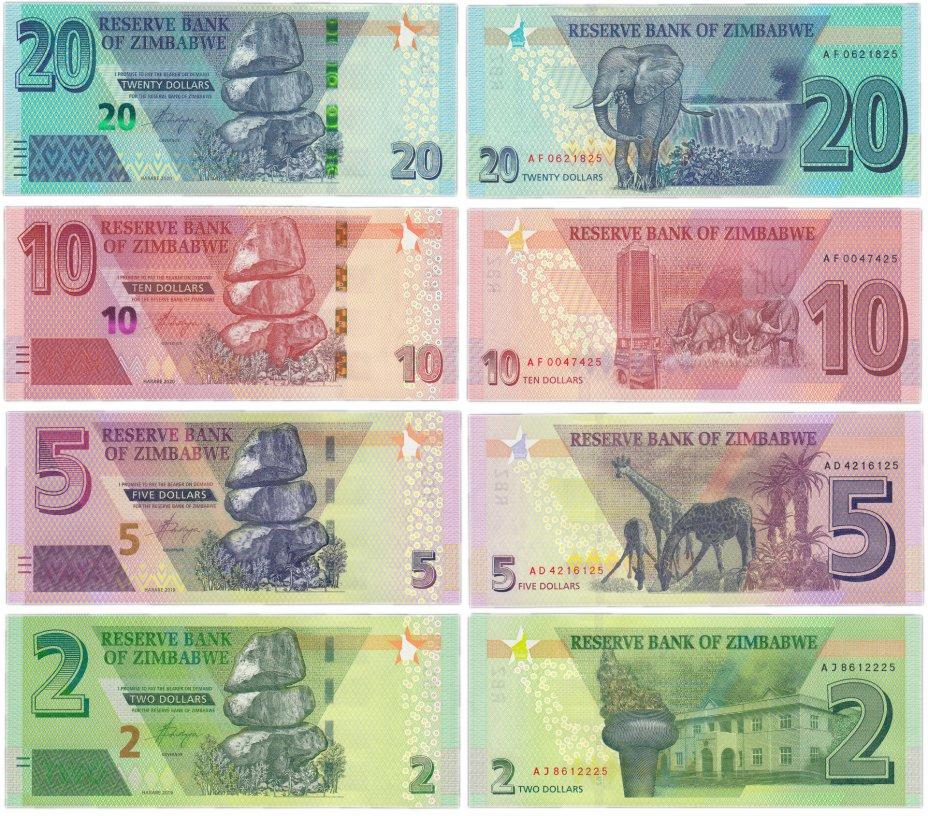 купить Зимбабве - набор 2 + 5 + 10 + 20 долларов 2019-2020 года - ФАУНА гибрид UNC Новинка