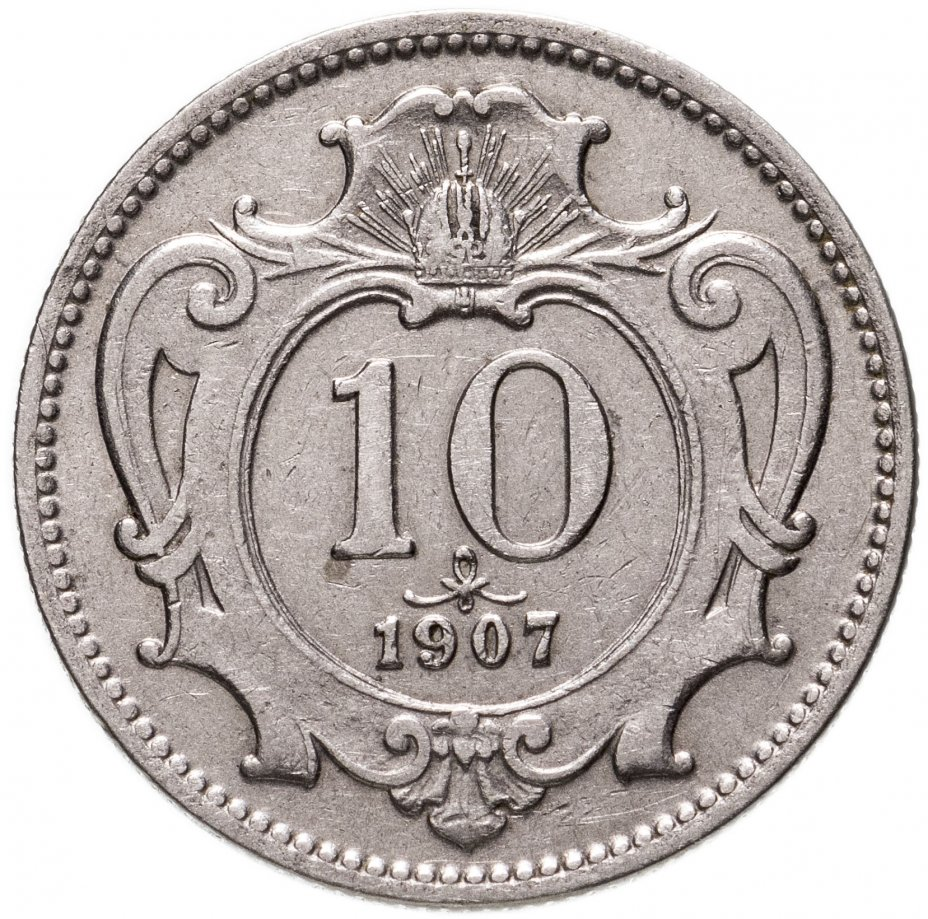 купить Австрия 10 геллеров (heller) 1907