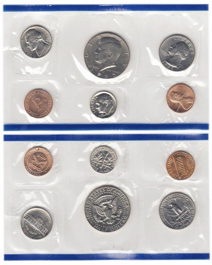 купить США годовой набор 1985 P (5 монет+жетон)