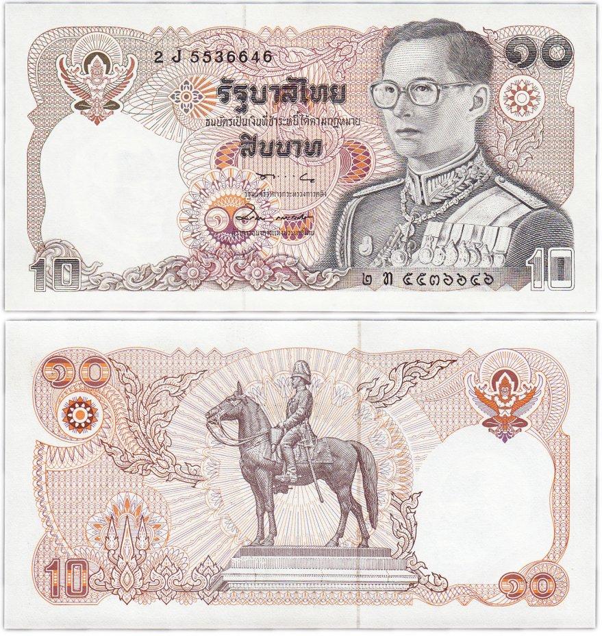 купить Таиланд 10 бат 1980 год (Pick 87)(6)