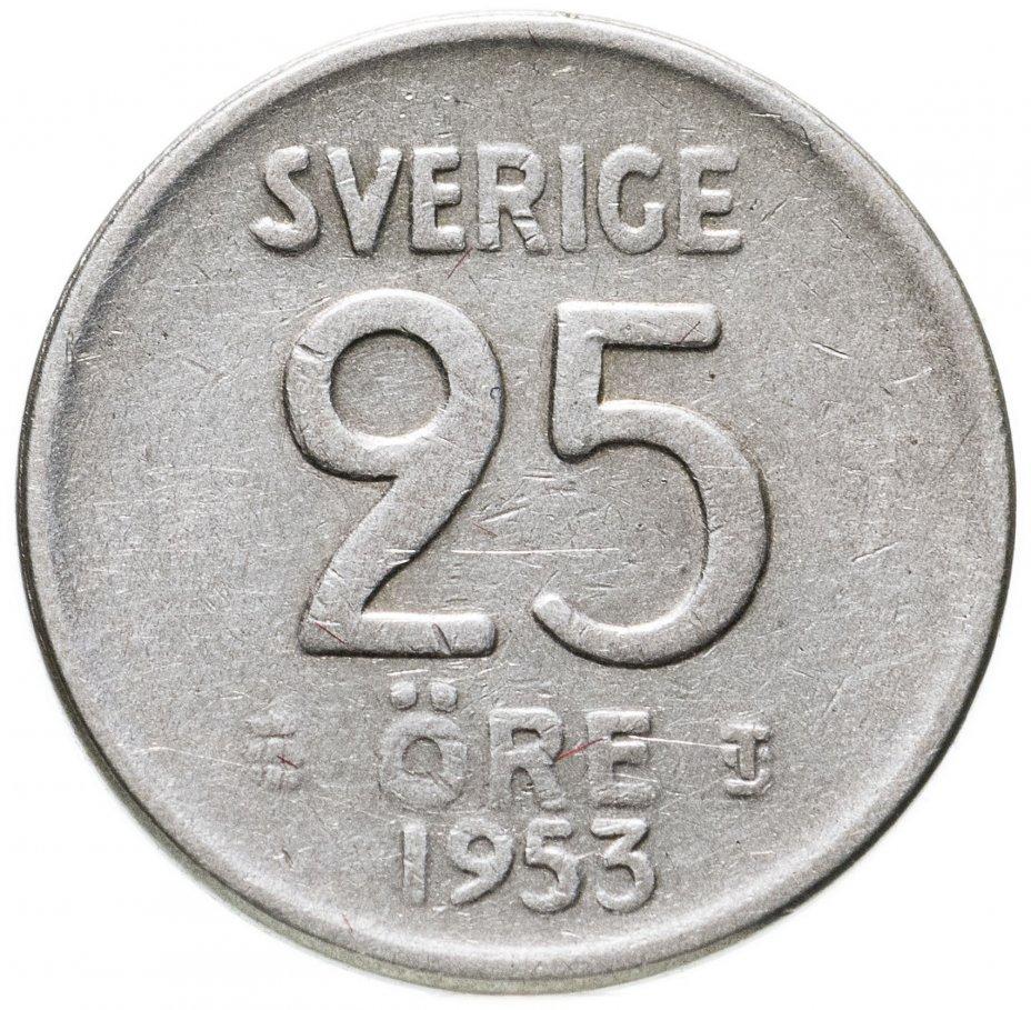 купить Швеция 25 эре (ore) 1953