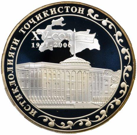 """купить Таджикистан 5 сомони 2006 """"15-летие независимости Таджикистана"""" в футляре, с сертификатом"""
