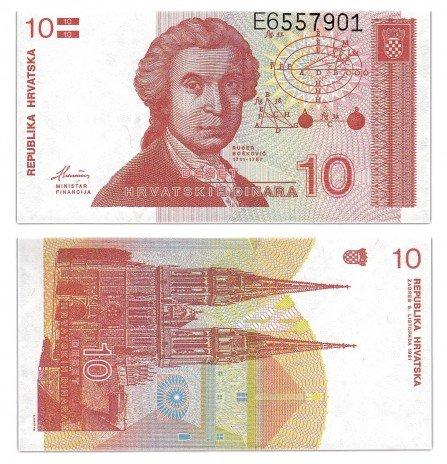 купить Хорватия 10 динар 1991 (Pick 18)