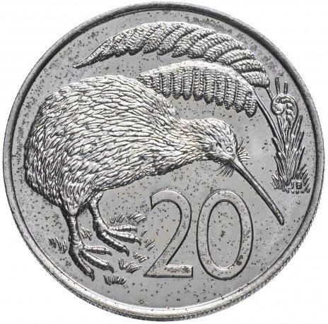 купить Новая Зеландия 20 центов 1984 высокий рельеф