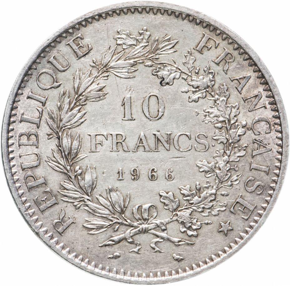 купить Франция 10 франков (francs) 1966