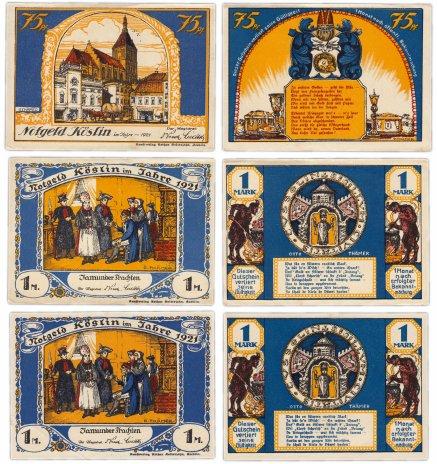 купить Германия (Померания: Кеслин) набор из 3-х нотгельдов 1921