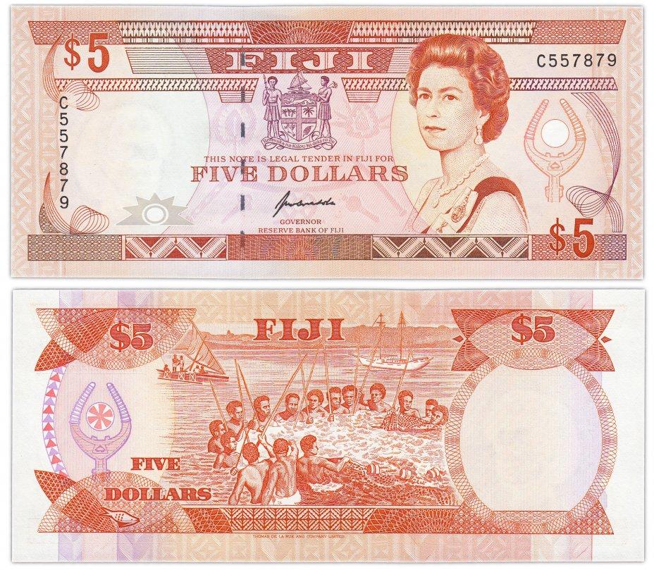 купить Фиджи 5 долларов 1995 (Pick 97a)