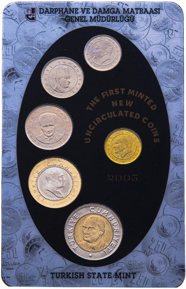 купить Турция набор монет 2005 в буклете